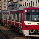 京急、羽田空港第3ターミナル駅の接近メロディ募集 10月21日に変更