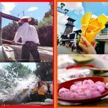 初がたくさん第8回「アニ玉祭」オンラインで祭! バーチャル! 満喫!