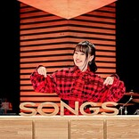 水樹奈々『SONGS』に初登場、ルーツを貴重映像などで紹介&ドリカム中村正人らが語る