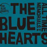 ザ・ブルーハーツ、結成35周年を記念ベストアルバム『ALL TIME MEMORIALS II』のジャケット写真解禁