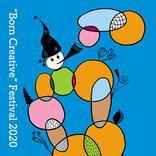 「世界中の新しい音」が集まる『ボンクリ・フェス2020』開催~藤倉大がリモートで作曲した『Longing from afar』がライブ版世界初演 無料プログラムも