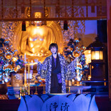 岡宮来夢、比叡山延暦寺で熱演&熱唱! 「ものすごいパワーを感じる」