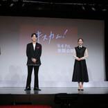 キス映画主演の葉山奨之が語った「理想のキス」に、八木アリサが「ドン引き」