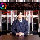 Hey! Say! JUMP薮宏太、サッカー情報番組のMC就任「注目は久保建英選手」
