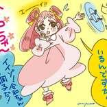 急な気候変化で「令和ちゃん」トレンド入り 擬人化祭りがとまらない!