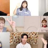 『ハローキティチャンネル』2周年記念動画公開! 辻希美、小島よしおらからメッセージ到着