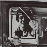 ムーンライダーズの熟成されたバンドサウンドにニューウェイブを注入した歴史的名盤『CAMERA EGAL STYLO / カメラ=万年筆』