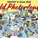 『スヌーピー』が銀座三越にやってくる! 旅するデザインのオリジナルグッズ多数♪