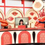 中居正広&本田翼、野呂佳代のデート映像に激怒!?「番組をYouTubeだと…」