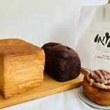 【東京のおいしいパン屋ルポ】Café&Bakery MIYABI 人気パンランキング|神谷町