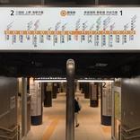 「逆方向の電車に乗るミス」起きる銀座線の案内標、SNSで拡散後一晩で修正される 東京メトロ、SNSとの関係は「たまたま」「ご迷惑をお掛けし反省」