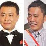 【エンタがビタミン】田中裕二の代役にナベプロタレント続々、太田光も「頭が上がらない」出演条件は「恵俊彰の悪口NG」