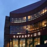 福岡・キャナルシティ劇場が2022年7月よりエンターテイメントシアターへ転換
