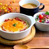 ご飯の代わりになる食べ物特集!ダイエット中に食べても罪悪感のないレシピを紹介!
