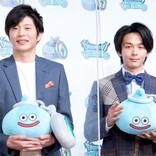 田中圭&中村倫也、『ドラクエウォーク』新CMで兄弟役! 「すごいエモい」