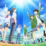 新川直司『さよなら私のクラマー』2021年4月映画&TVアニメ化 主演は島袋美由利