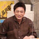 『ダウンタウンなう』松本幸四郎は家族から浮いている? 苦情で大ピンチに