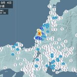 福井県で震度5弱の地震 津波の心配なし