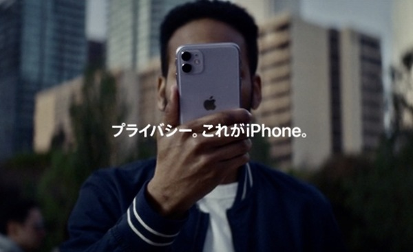 sec_iphone