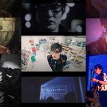 スガシカオ、SPEEDSTAR RECORDSで発表した7本のMVをフルサイズで一挙配信!