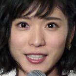 松岡茉優の腹筋に「何をしたらこうなるの?」 多くの人が知りたがったトレーニング方法がコチラ