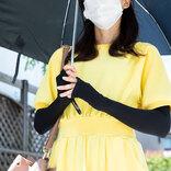 「問題は、紫外線ではなく偏見」 日本気象協会が訴えた現代の『偏見』とは