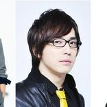 「鳥海浩輔・安元洋貴 禁断生ラジオ」10周年イヤーに突入、記念回ゲストに遊佐浩二が登場