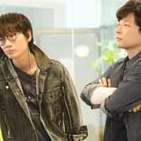 今夜最終回 綾野剛&星野源「MIU404」が絶賛された理由5つ