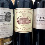 自分好みのワインと巡りあう法則 覚えておきたいぶどうの品種