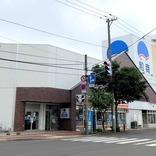 道東・釧路でオリジナル海鮮「勝手丼」を作って食べた!絶品!