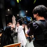 根本宗子のリモート芝居第3弾は、チャラン・ポ・ランタンとタッグを組んだ舞台『超、Maria』を配信