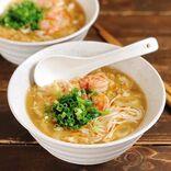 鶏がらスープの使い道が広がる簡単レシピ特集!定番の鍋やラーメンからおかずにも!