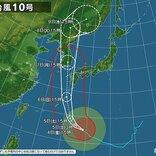 北陸 台風10号 日曜日は強風注意 月曜日以降はフェーン再び
