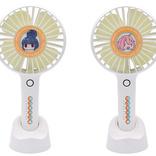 もちろんキャンプでもお使いいただけます!『ゆるキャン△』のポータブル扇風機発売~!