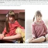 8歳娘に酷似の幼児型ラブドールを発見 母親「写真を盗用された」とショック(米)