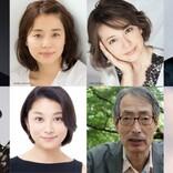石田ゆり子、吉永小百合と10年ぶり共演  『いのちの停車場』追加キャスト発表