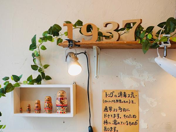 壁と飾り棚