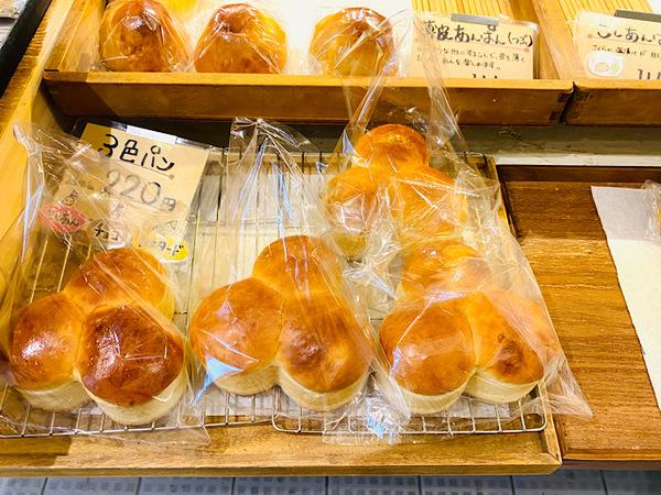 アンパンと3色パン
