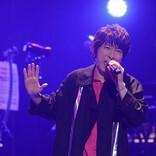 声優・羽多野渉、初の生バンドライブを初のオンラインにて生配信