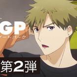 TVアニメ『池袋ウエストゲートパーク』、PV第2弾や追加キャスト、OP/ED情報