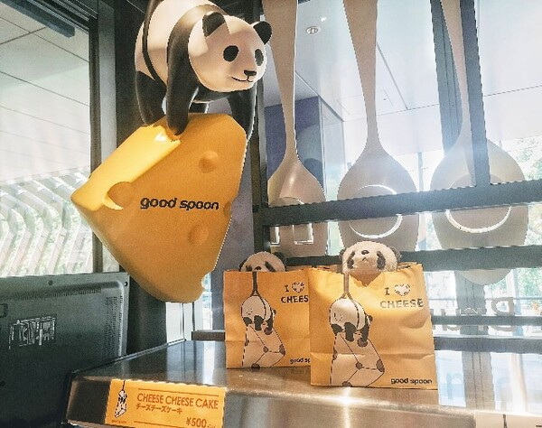 goodspoon Cheese Sweets & Cheese Brunch 上野店 オブジェ