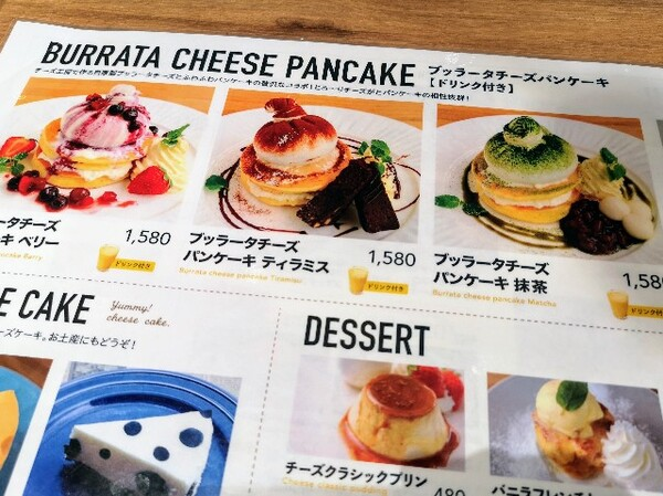 goodspoon Cheese Sweets & Cheese Brunch 上野店 パンケーキメニュー