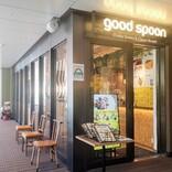 東京初登場!チーズづくし「good spoon」の豪快チーズパフェ!【エキュート上野】