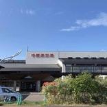 日本最東端!国内初の木造空港!「中標津空港」へ行ってみた