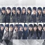 欅坂46、日向坂46、瑛人、BTSら『THE MUSIC DAY』全出演者発表
