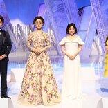 大地真央が17年ぶりに『ミュージックフェア』出演!海宝直人、宮澤エマ、田村芽実とミュージカルの名曲を披露