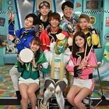 『キラメイジャー』音楽祭を9/13から開催 - キラメイバンド結成、キャラソンに阿木燿子&宇崎竜童コンビが楽曲提供
