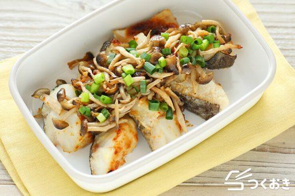 白身魚のおすすめレシピ!たらの味噌マヨ焼き