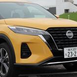 森口将之のカーデザイン解体新書 第37回 日産が「ジューク」ではなく「キックス」を日本に導入した理由