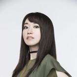 水樹奈々、歌手デビュー20周年記念日に初のオンラインFCイベントの開催決定